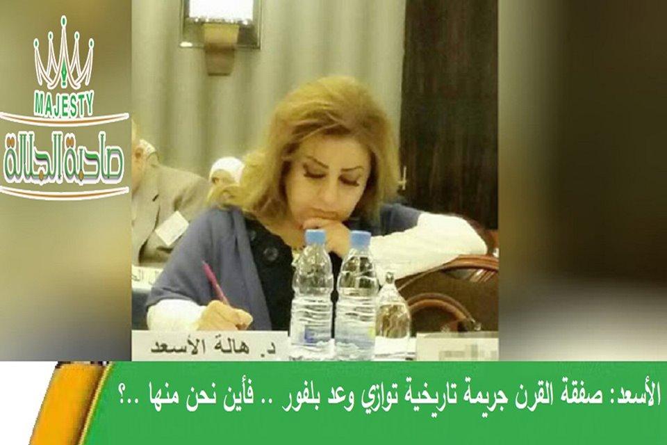 الدكتورة هالة الأسعد تكتب: