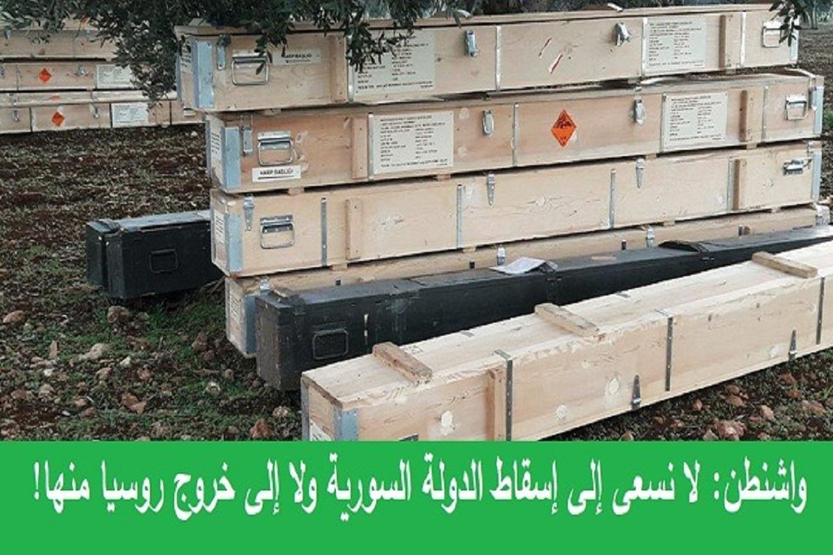 «الائتلاف» يستجدي الغرب والمنظمات الأممية لإنقاذ إرهابييإدلب