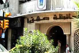 محافظتا دمشق وريفها تجتمعان لإزالة التباين والتداخلات الإدارية بينهما