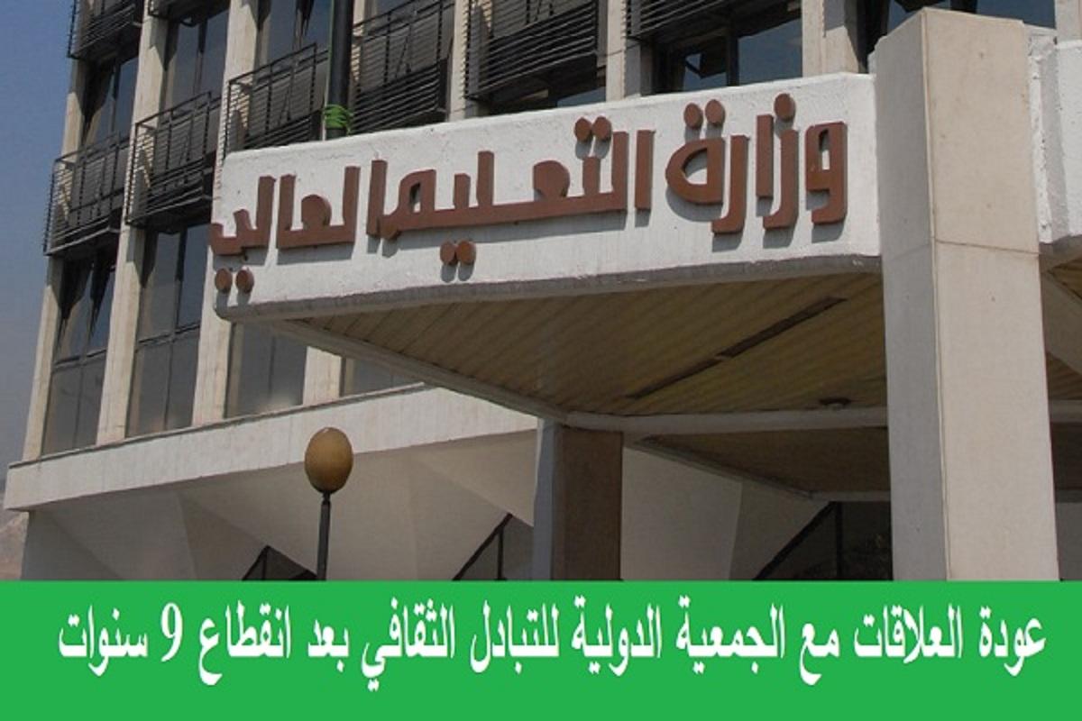 دول أوروبية وعربية وآسيوية تقدم عروضاً لتدريب الطلاب السوريين في جامعاتها
