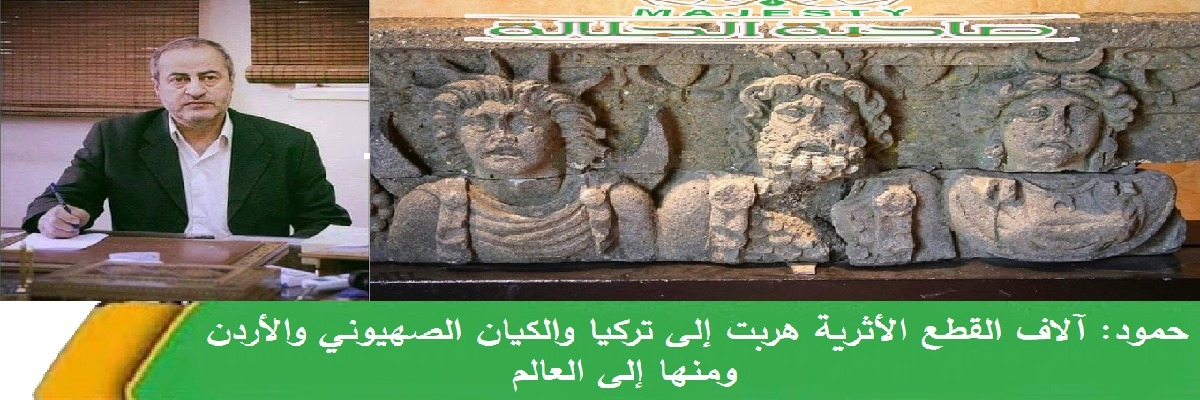 """تمثال أثري سوري مفقود منذ 1973 يظهر في متحف """"إسرائيلي"""""""