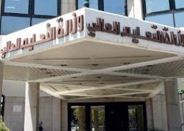 وثيقة بعلامات أمنية لمنع تزوير مصدقات التأجيل في جامعات القطر