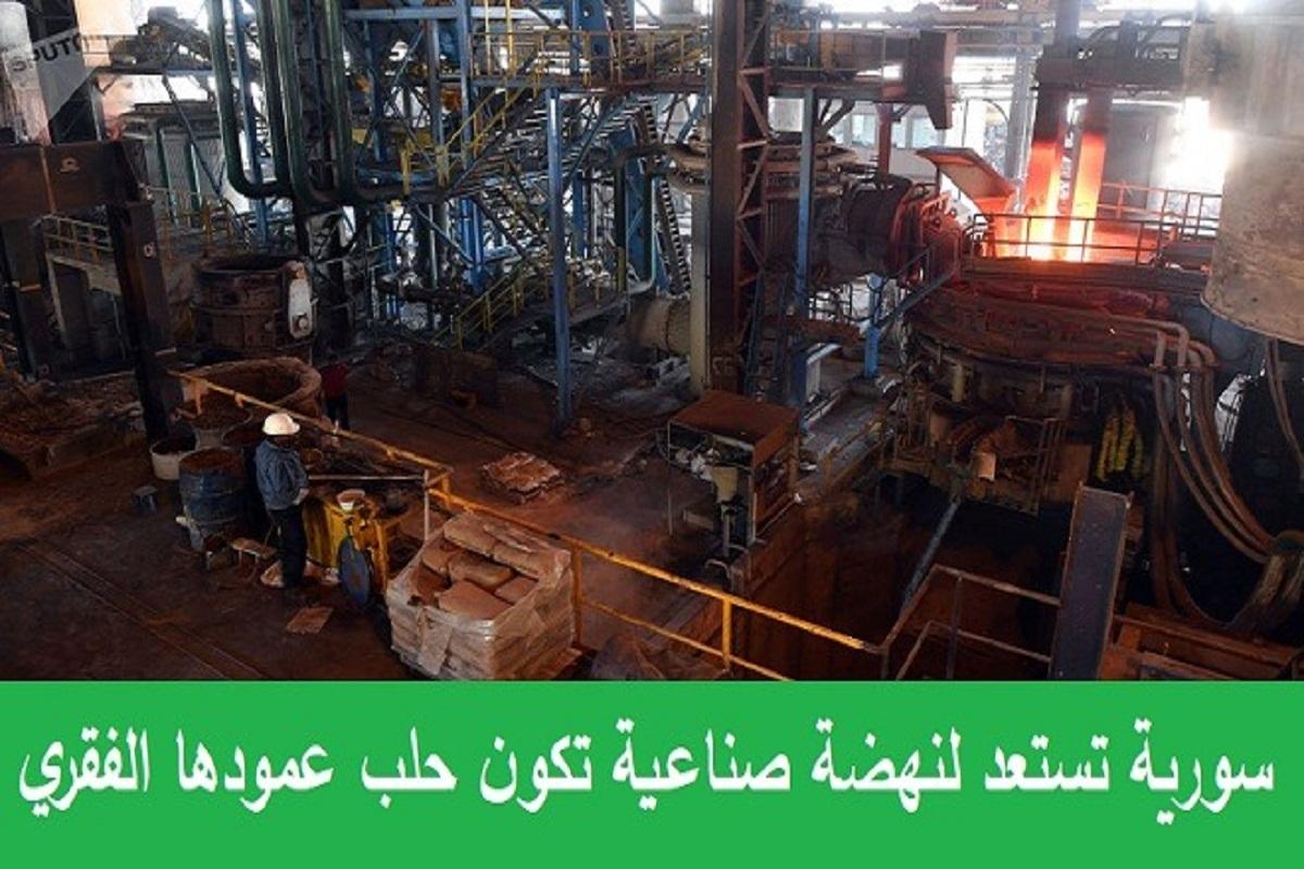 الحكومة تجتمع بحلب.. الخليل: العاصمة الصناعية والتجارية ستحظى بحصة دعم كبيرة