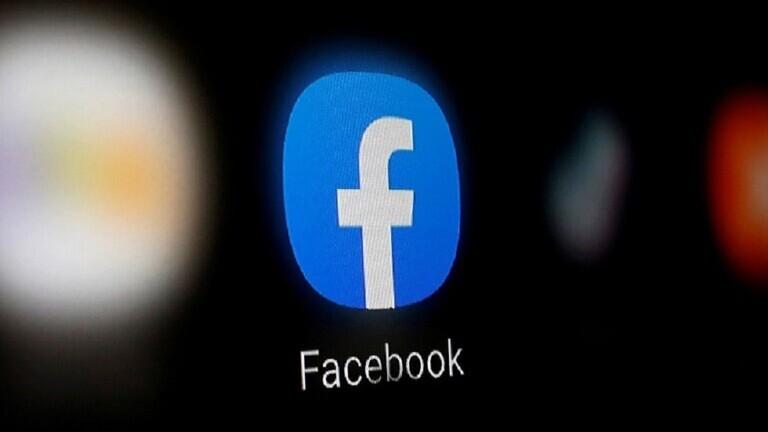 """""""فيسبوك"""" تكشف النقاب عن الأداة التي استخدمتها لحظر 6.6 مليار حساب مزيف"""