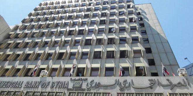 المصرف التجاري: إيقاف العمل بدوائر التسليف والعلاقات واستمراره بباقي المديريات