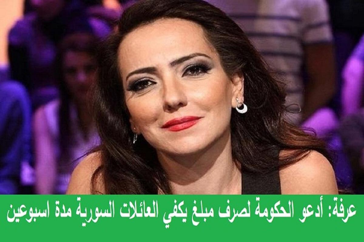 امل عرفة تدعو الحكومة لصرف اعانة للفقراء لمدة اسبوعين.. و تتكفل بإعانة خمس اسر فقيرة لمدة شهر