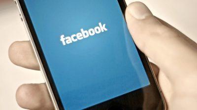 """""""فيس بوك"""" تتيح إمكانية تنظيم مكالمات فيديو جماعية"""