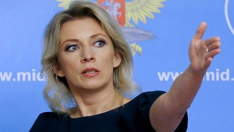 الخارجية الروسية: من حق سورية القضاء على الإرهاب الموجود على أراضيها