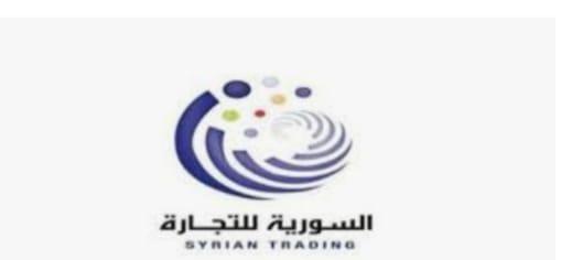 برنامج تلفزيوني وراء اعفاء رؤساء صالات في السورية للتجارة