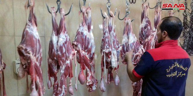 السورية للتجارة بدمشق: زيادة كميات الخضار واللحوم والبيض وطرحها بأسعار مخفضة