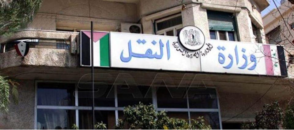السلطات البحرية البنمية تدرج الشهادات البحرية السورية ضمن اللائحة التي تعترف بها