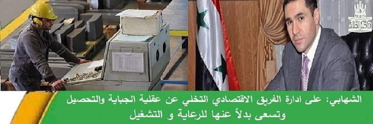 فارس الشهابي يكتب لصاحبة الجلالة :