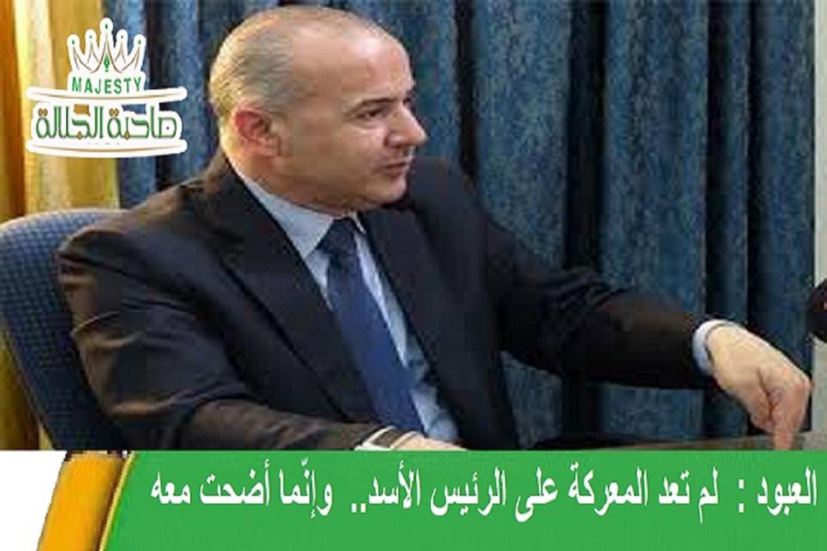خالد عبود يكتب :