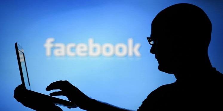 """فيسبوك تتيح خدمة """"حذف المنشورات القديمة """" بالجملة"""