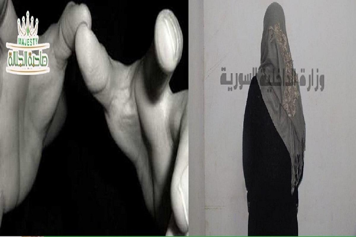 عاهرة أنخل تقتل حماها وحماتها وابنة زوجها