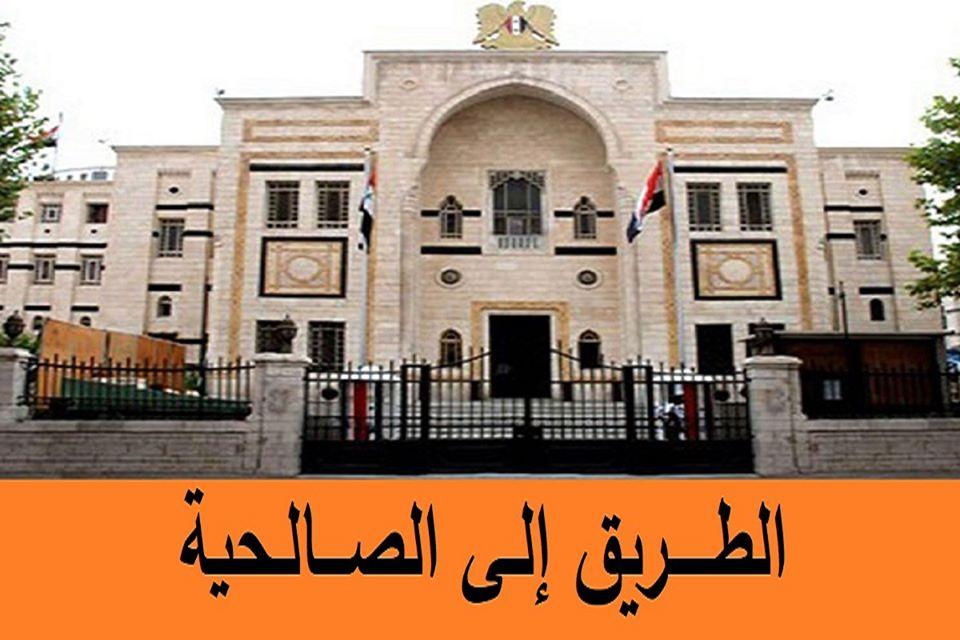 بحضور الهلال.. بعثيو اللاذقية يواصلون فرز الأصوات في الاستئناس الحزبي