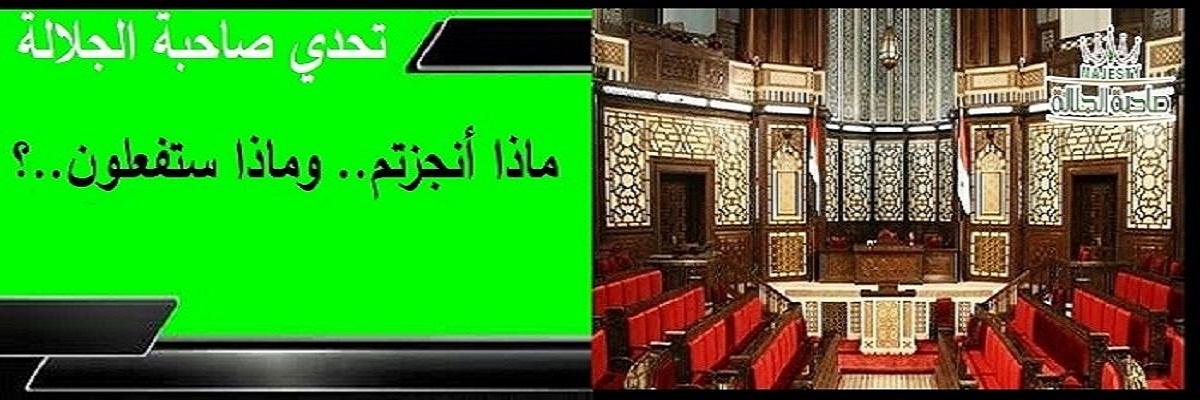 طلاق بين المرشحين المستقلين في مجلس الشعب   ... لا تدخل حكومي.. ولا قائمة موحدة