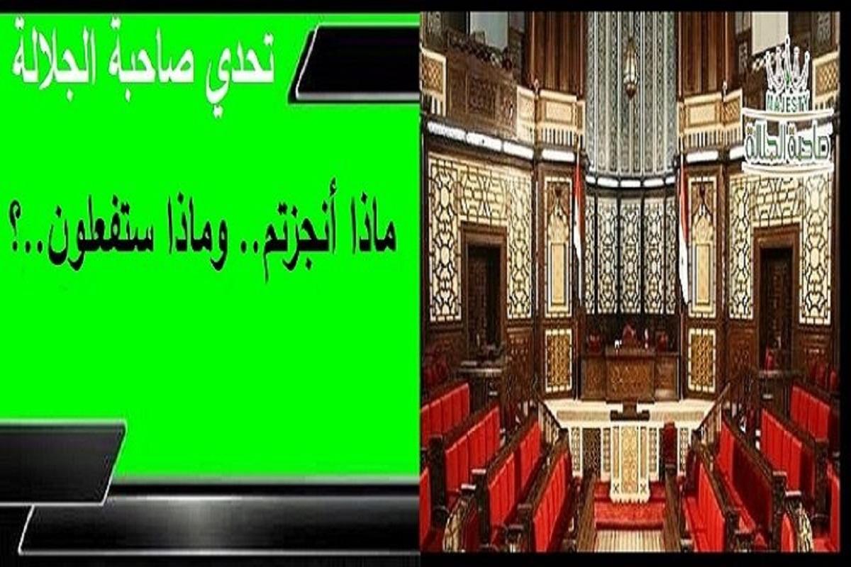 طلاق بين المرشحين المستقلين في مجلس الشعب