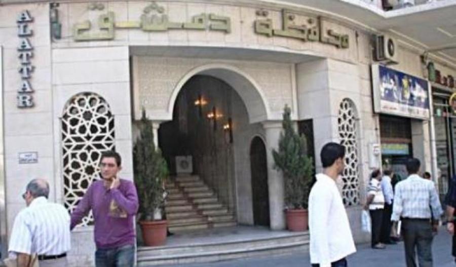 محافظة دمشق تلغي عقد 1000 عامل موسمي دون سابق إنذار