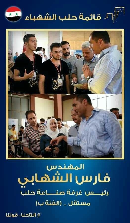 فارس الشهابي يجتمع مع طلبة الجامعات والمعاهد