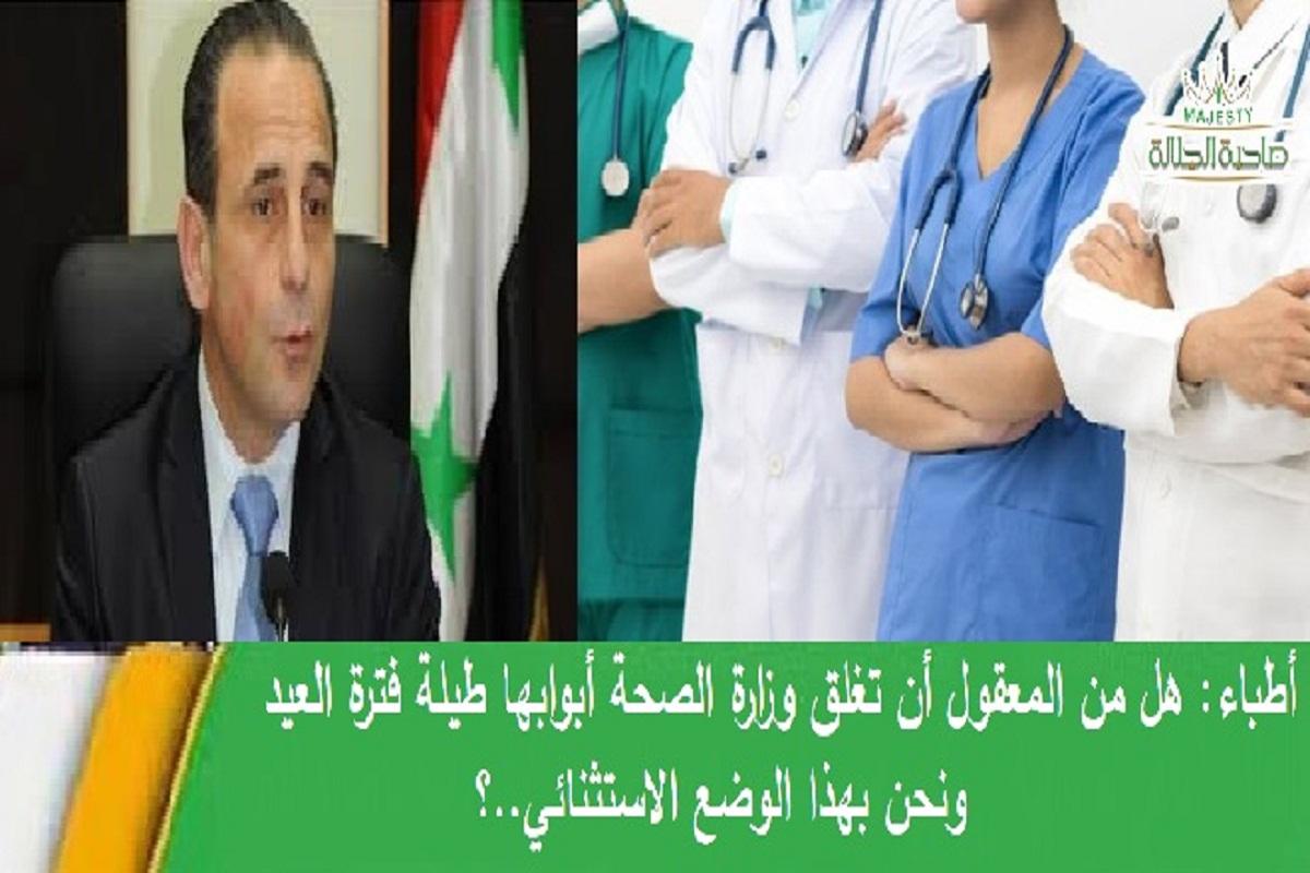 طبيب: أعداد وفيات الكوادر الطبية تزداد والوضع ينذر بكارثة