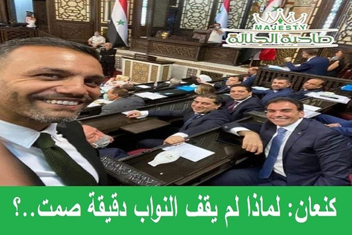 كتب وسام كنعان