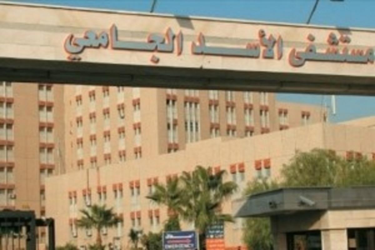 مشفى الأسد الجامعي يعاتب الفنان أحمد رافع بسبب كورونا: كنا نتوقع الشكر منك!