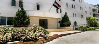 السفارة السورية في لبنان تعلن اجراءات هامة لدفع البدل النقدي