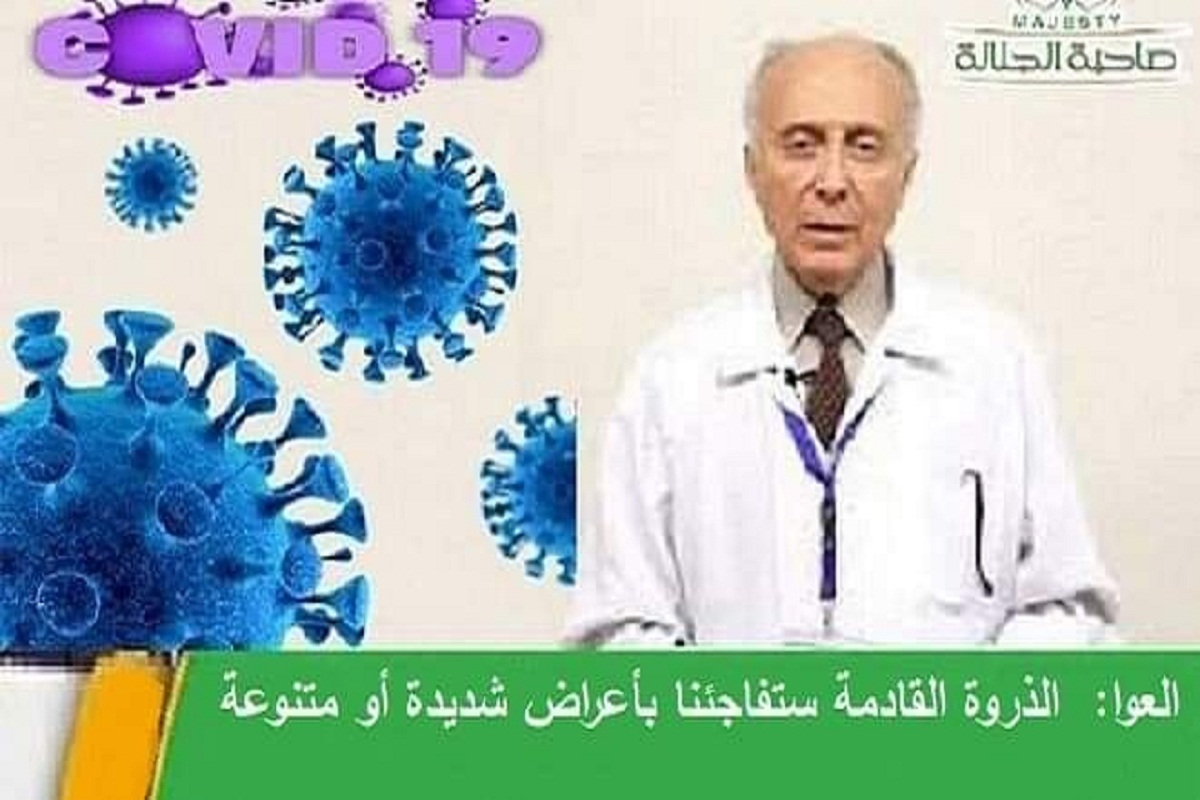 د. نبوغ العوا : سورية على موعد مع ذروة جديدة من فيروس كورونا