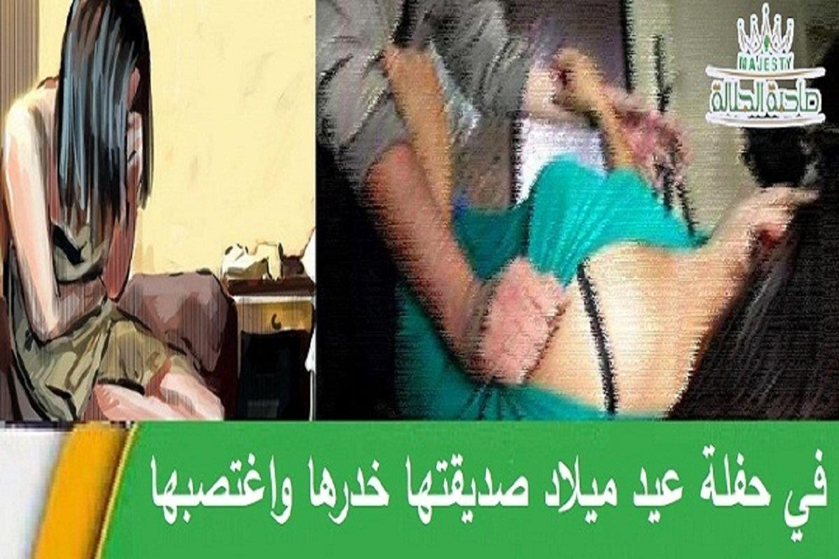 في دف الشوكبدمشق.. حفلة عيد ميلاد تنتهي باغتصاب قاصر