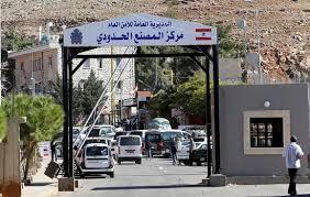 لبنان يعلن إغلاقاً عاماً لا يشمل المطار والحدود