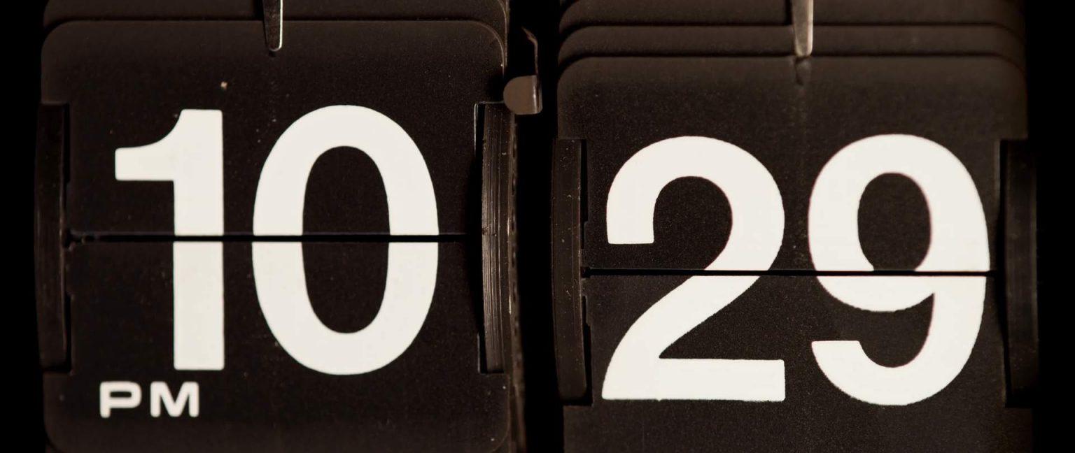 لماذا تعتمد وزارة الصحة العاشرة والنصف مساءا موعد لإصدار إحصائية الإصابات بالكورونا؟
