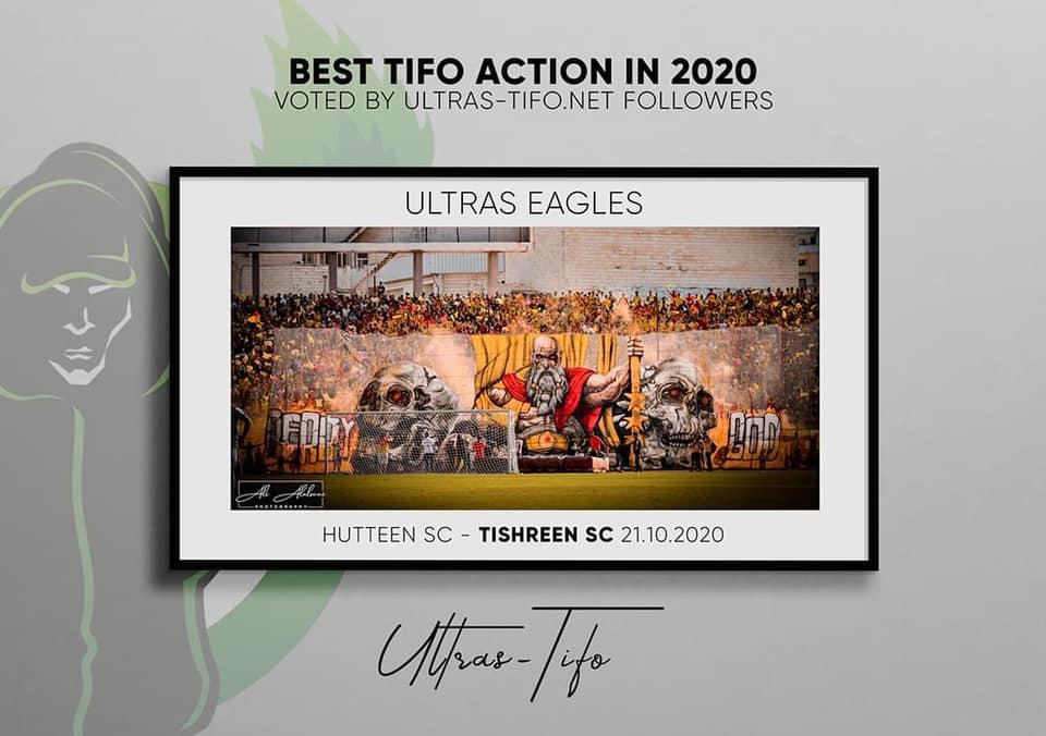 """متفوقاً على الانتر ودورتموند.. تيفو """"ايغلز تشرين"""" الأفضل في 2020"""