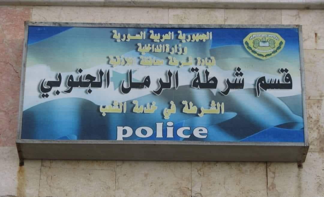 يسرقون في اللاقية ويبيعون المسروقات في حماة