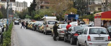 تناقض بين التصريحات …اغلاق بعض المحطات بسبب قلة الطلبات إليها ومحافظة دمشق: تم إعلامنا بزيادة مخصصات البنزين لكن!